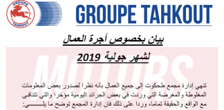 Groupe tahkout